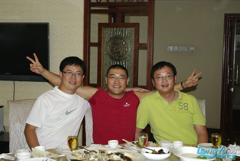 青岛龙友聚会 汇报 济南观赏鱼 济南龙鱼第10张