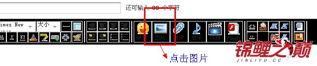 图片上传1.jpg