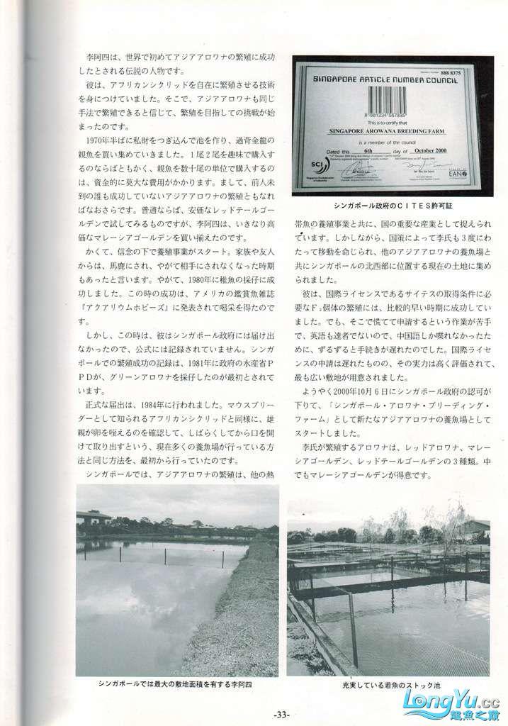 CCI20130914_0002_副本.jpg