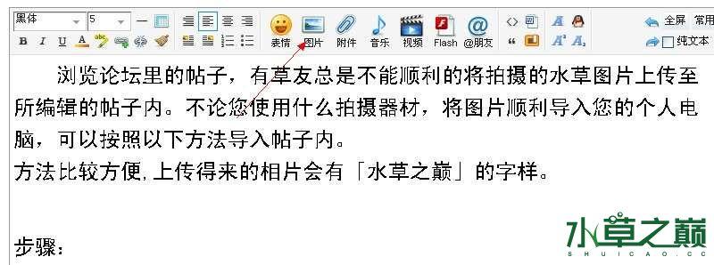 QQ截图20131205142910.jpg