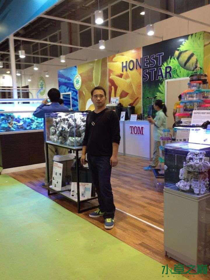 2013广州水族展会