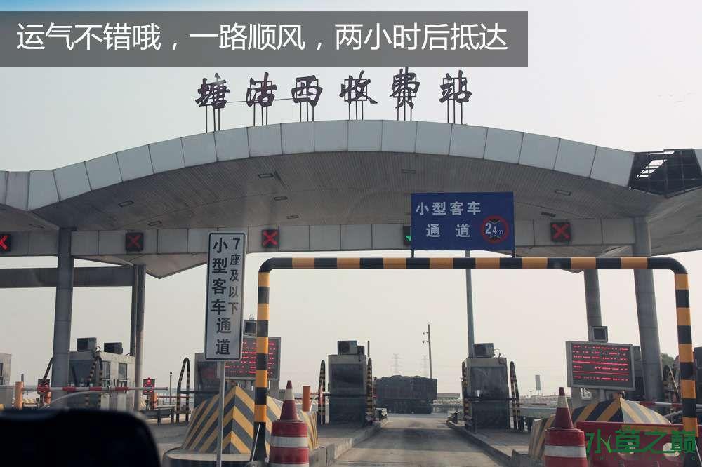 假期天津自由行142P呈现 南昌龙鱼论坛 南昌龙鱼第3张