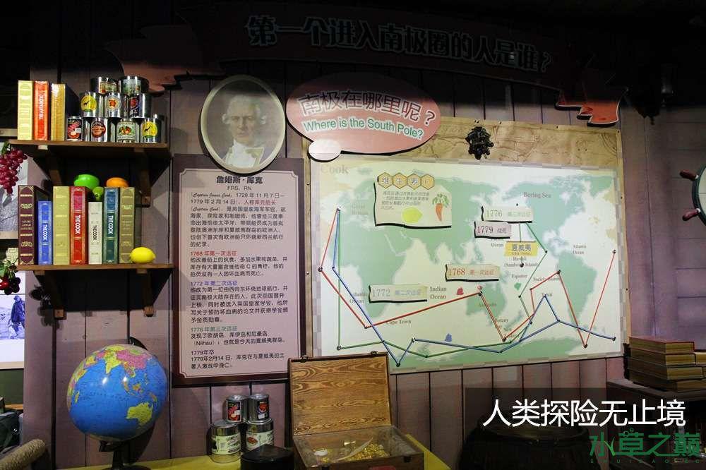 假期天津自由行142P呈现 南昌龙鱼论坛 南昌龙鱼第10张
