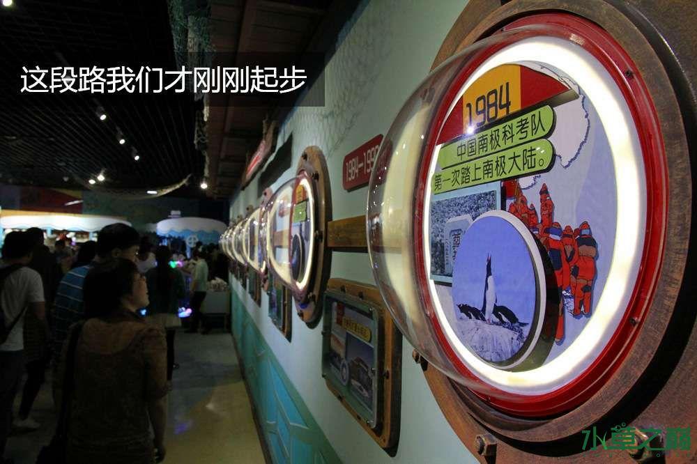 假期天津自由行142P呈现 南昌龙鱼论坛 南昌龙鱼第11张