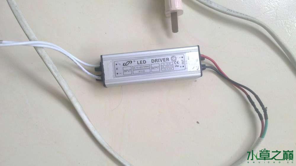 这是25瓦驱动电源
