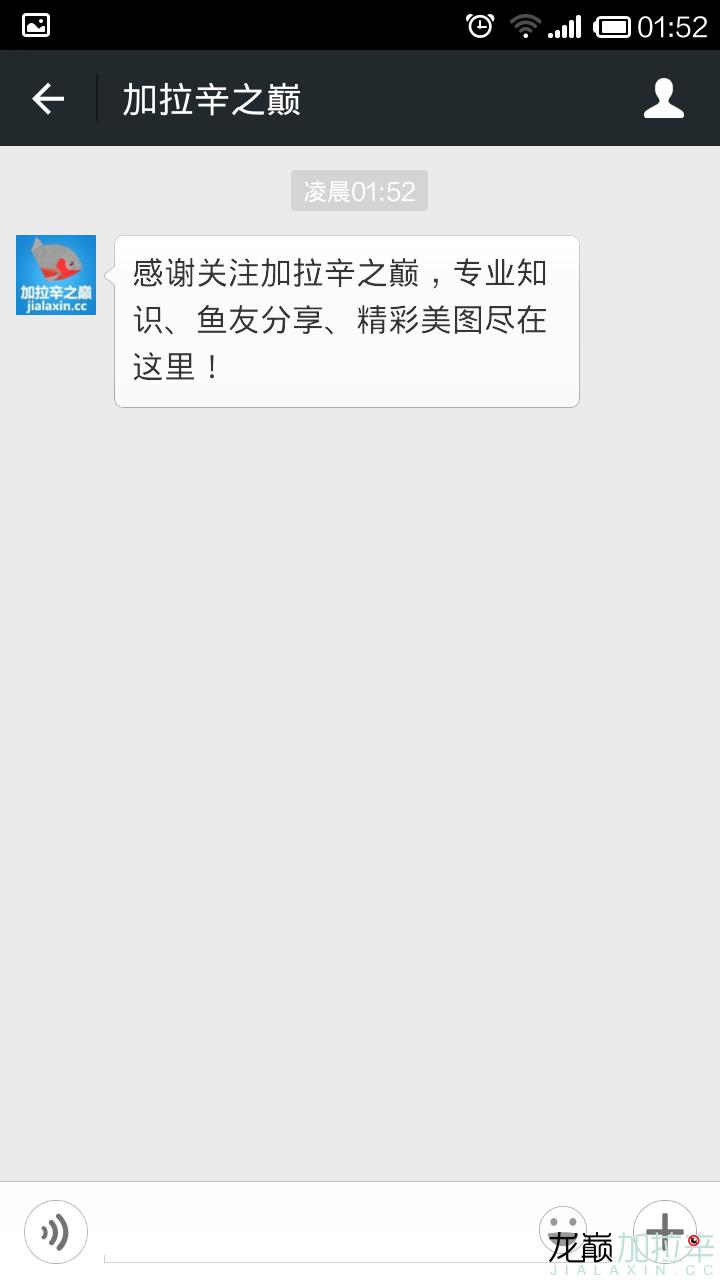 screenshot_2014-10-03-01-52-54.png