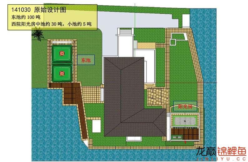 001 141030 原始设计图.jpg