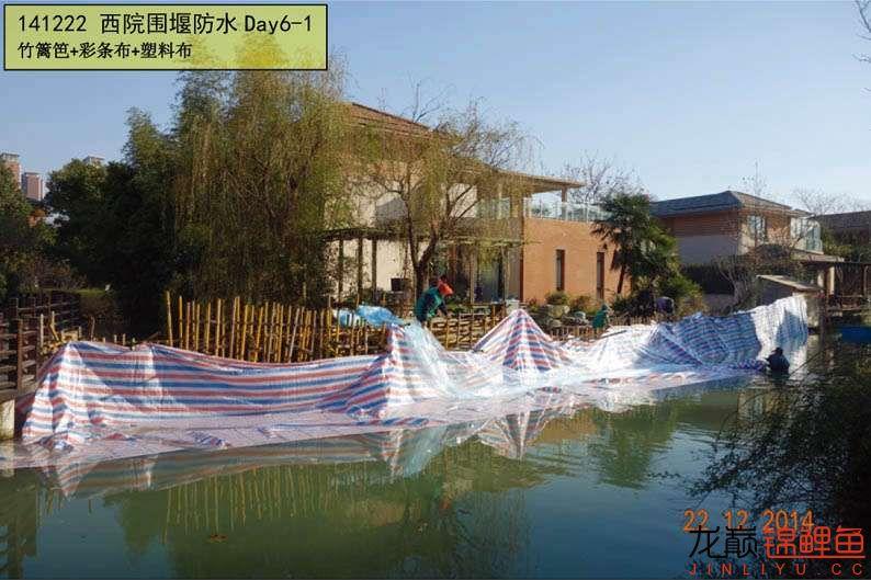 141222 西院围堰防水Day6-1.jpg