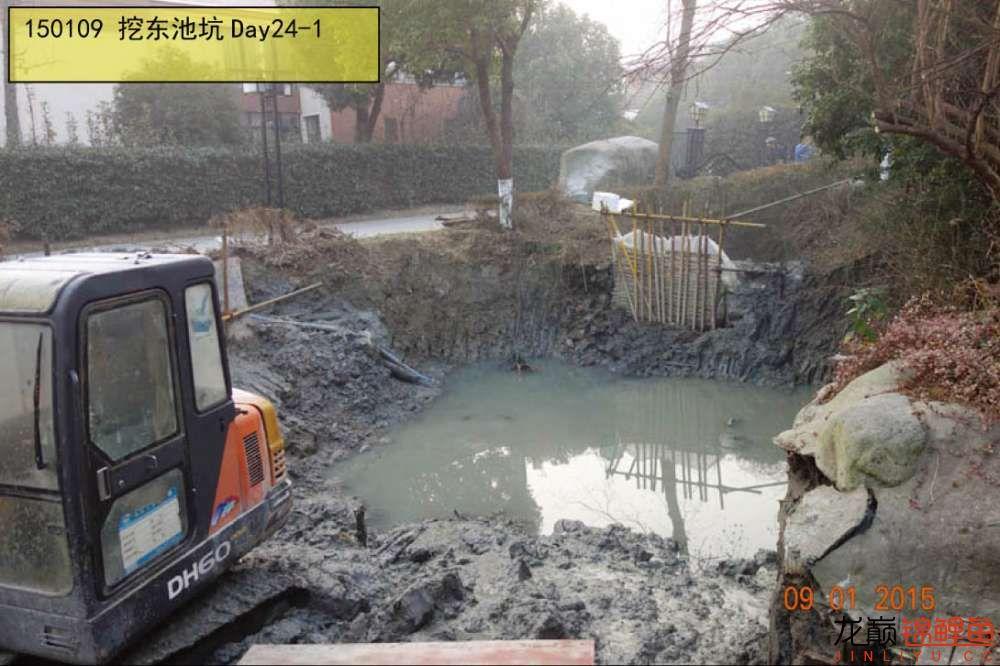150109 挖东池坑Day24-1.jpg