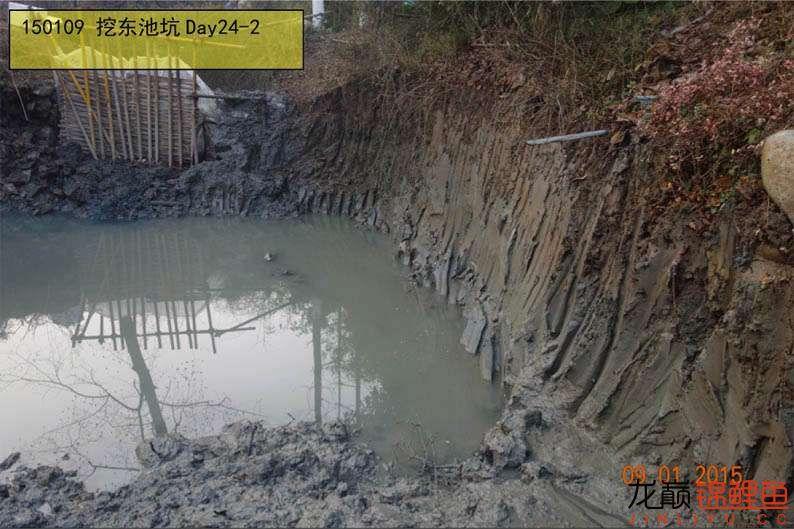 150109 挖东池坑Day24-2.jpg