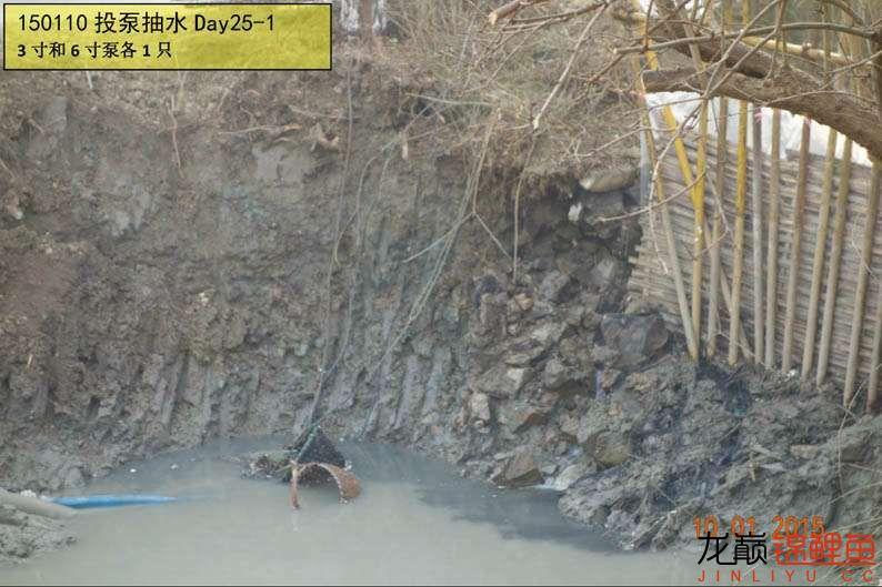 150110 投泵抽水Day25-1.jpg