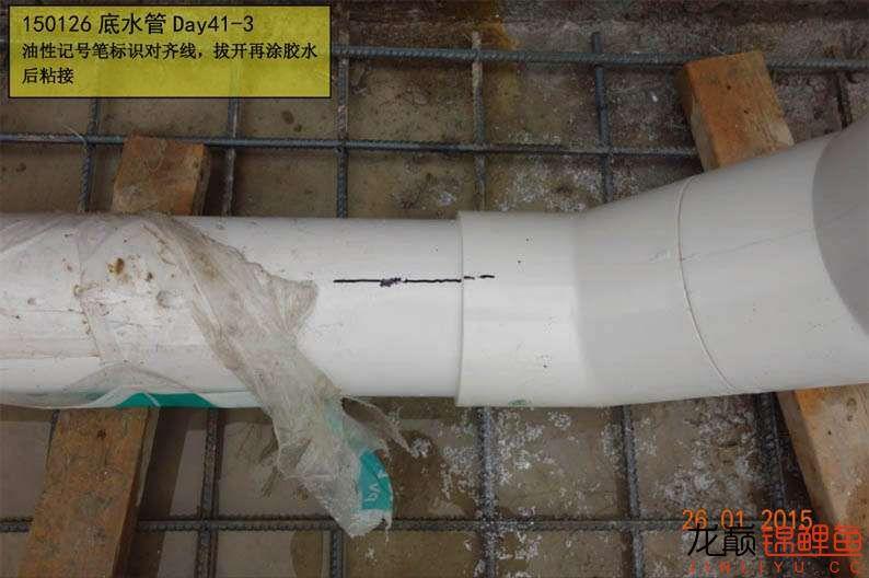 150126 底水管Day41-3.jpg