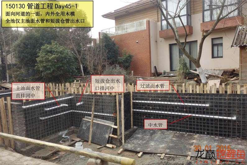 150130 管道工程Day45-1.jpg