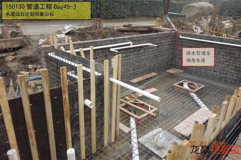 150130 管道工程Day45-3.jpg