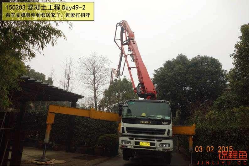 150203 混凝土工程Day49-2.jpg