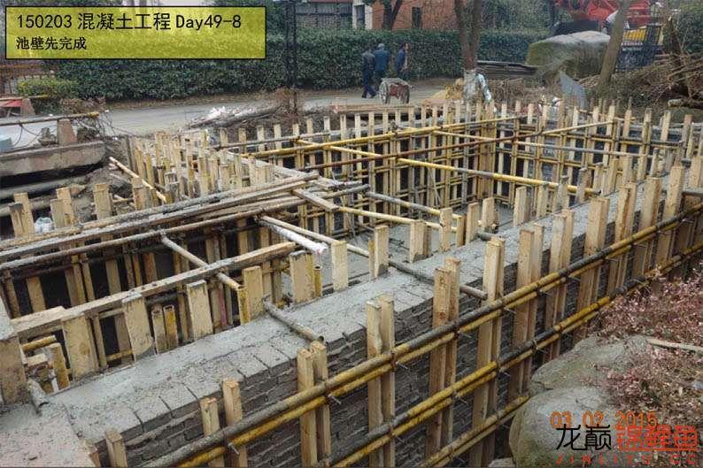 150203 混凝土工程Day49-8.jpg