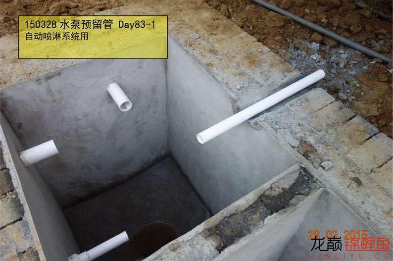 150328 自动喷淋系统水泵预留管 83-1.jpg