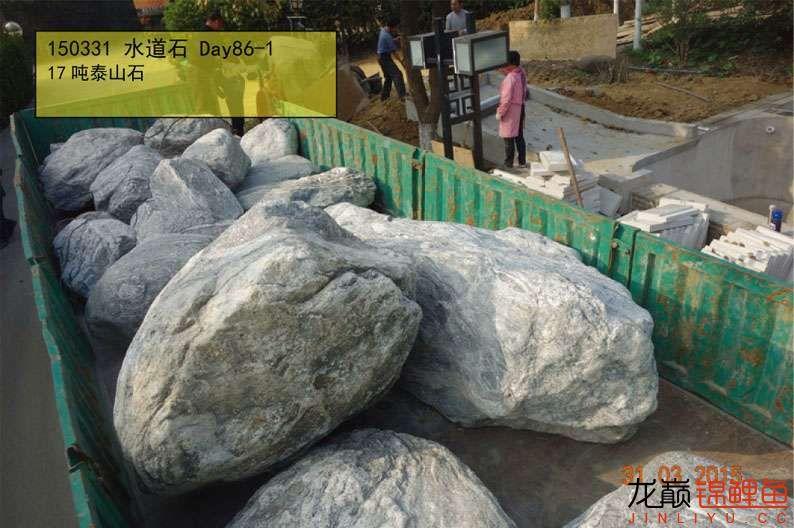150331 水道石 86-1.jpg