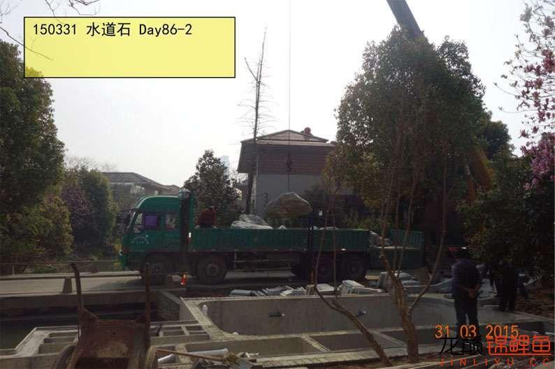150331 水道石 86-2.jpg