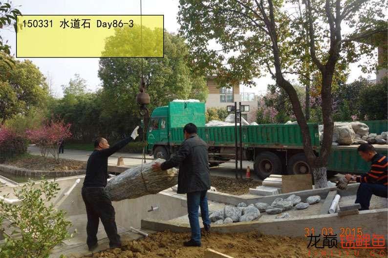 150331 水道石 86-3.jpg