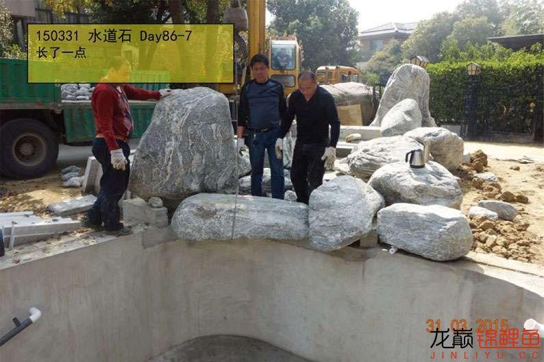 150331 水道石 86-7.jpg