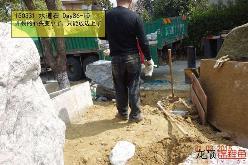 150331 水道石 86-10.jpg