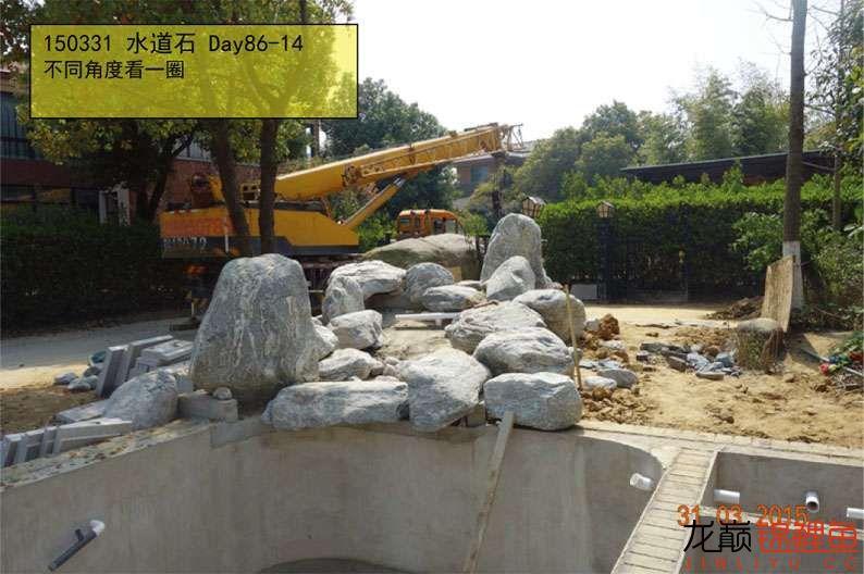 150331 水道石 86-14.jpg