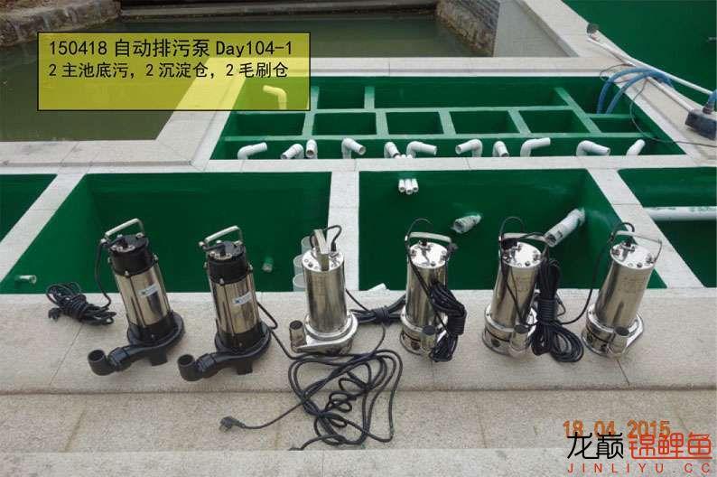 150418 排污泵 104-1.jpg