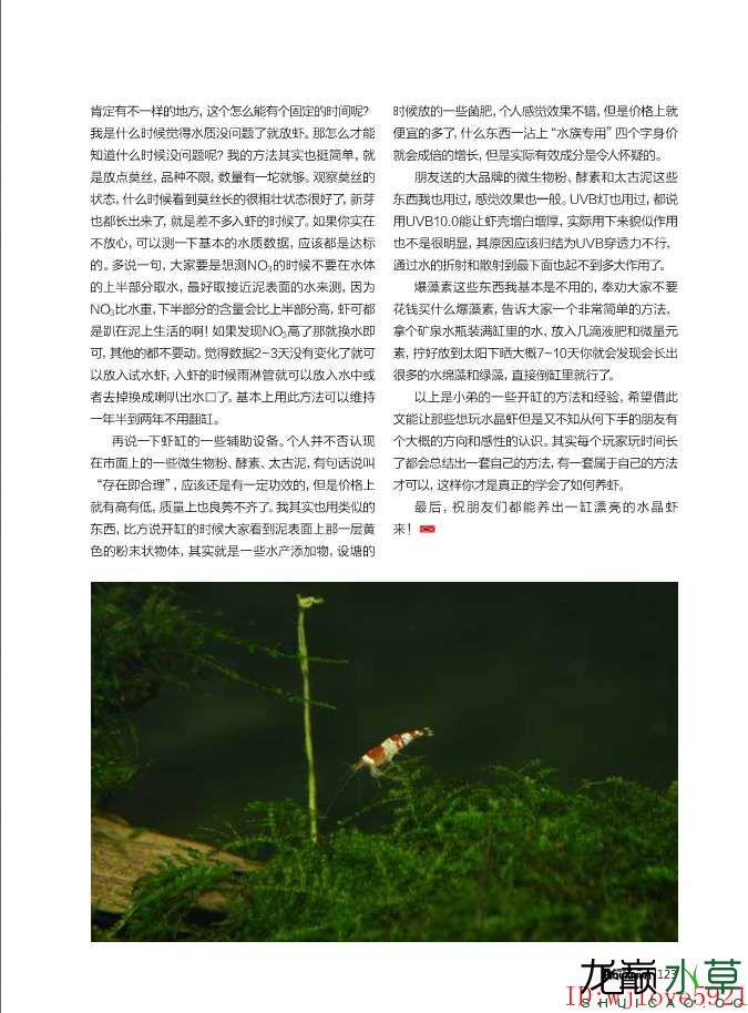 QQ图片20150814101145.jpg