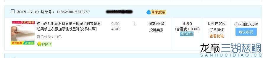 原创申请+自西安花鸟鱼虫时间制过滤棉