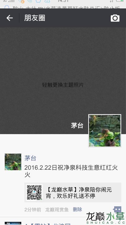 截屏_2016-02-22-14-31-39.png