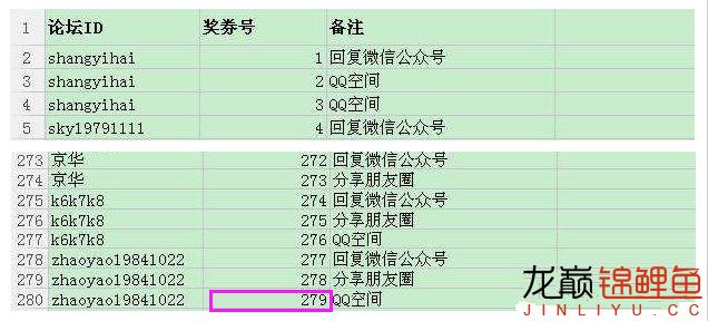 QQ截图20160505105858.png