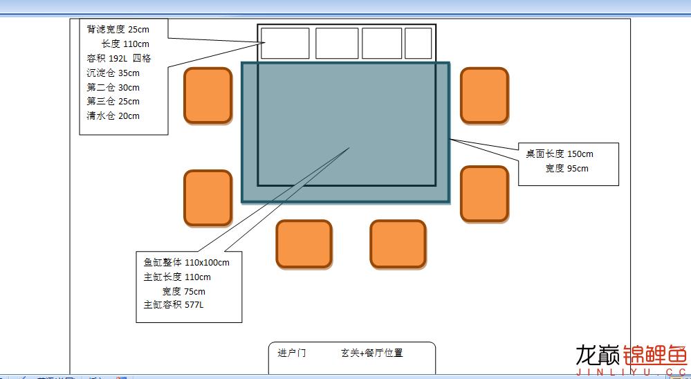 鱼缸设计图.png