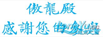 深圳花鸟市场在哪傲龙殿奖品快递单号公布 深圳观赏鱼 深圳龙鱼第20张