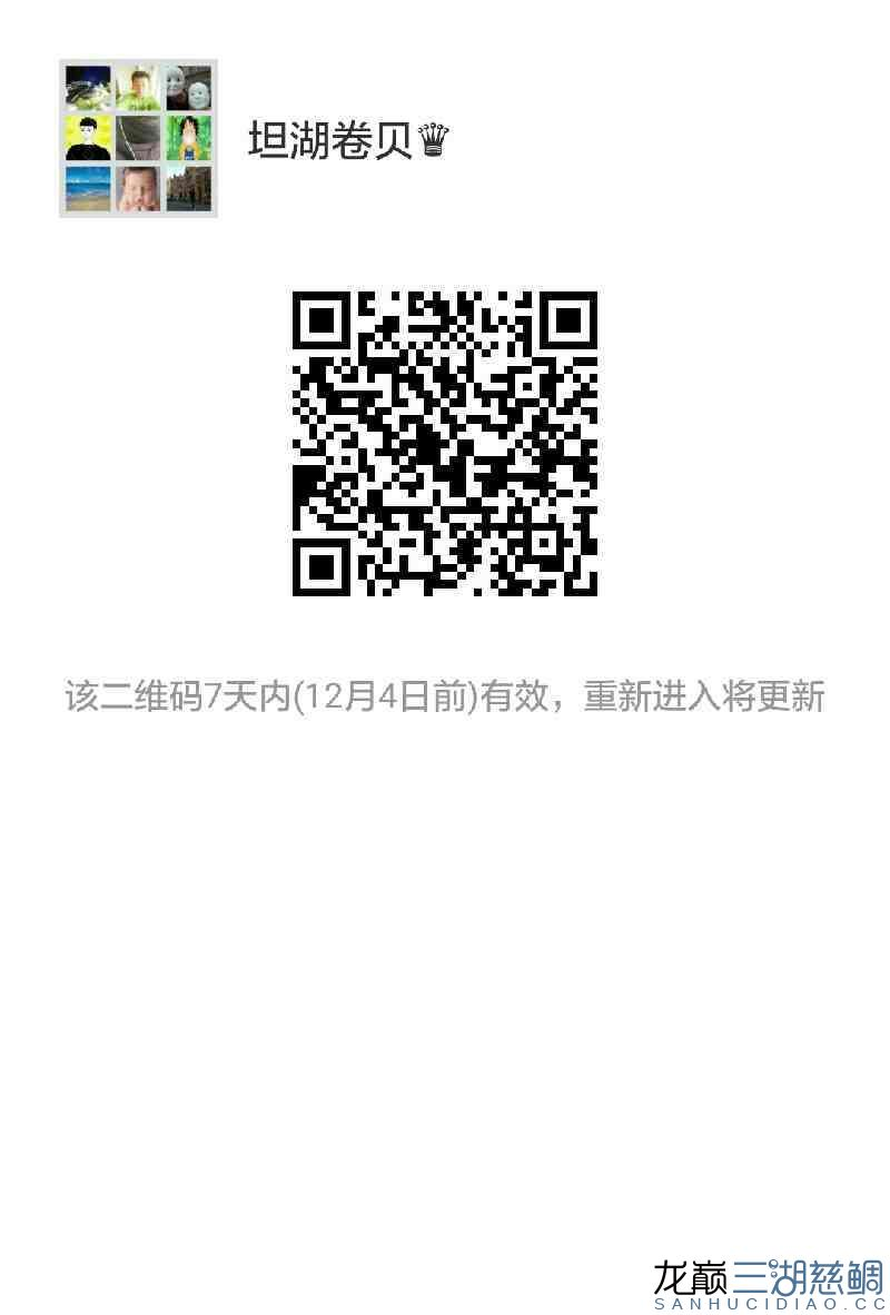 mmqrcode1480259641117.png