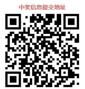 QQ截图20170519091725.jpg