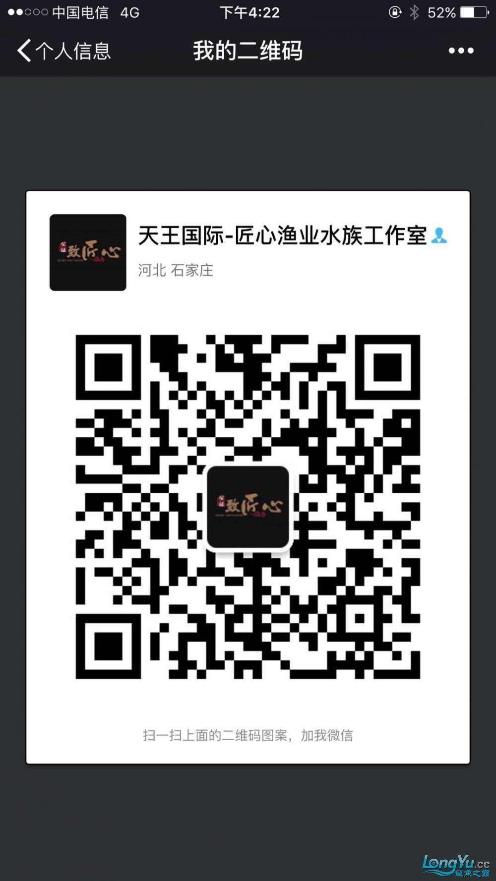 微信图片_20171018125907.jpg