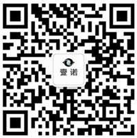 第一个 壹诺_副本.jpg