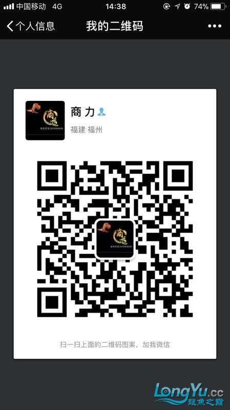 微信图片_20171123154356.jpg