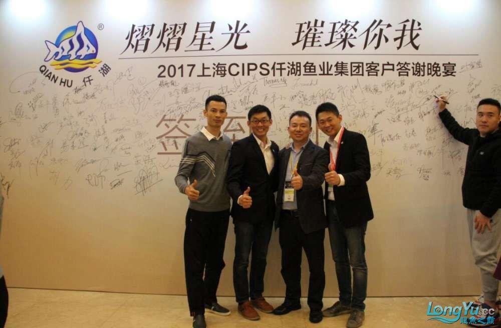 石家庄哪里买鱼缸的市场2017上海CIPS展之不可错过的瞬间 石家庄水族批发市场 石家庄龙鱼第72张