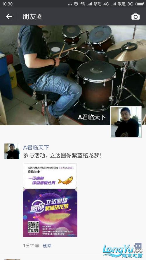 Screenshot_2017-12-07-10-30-51-375_com.tencent.mm.png