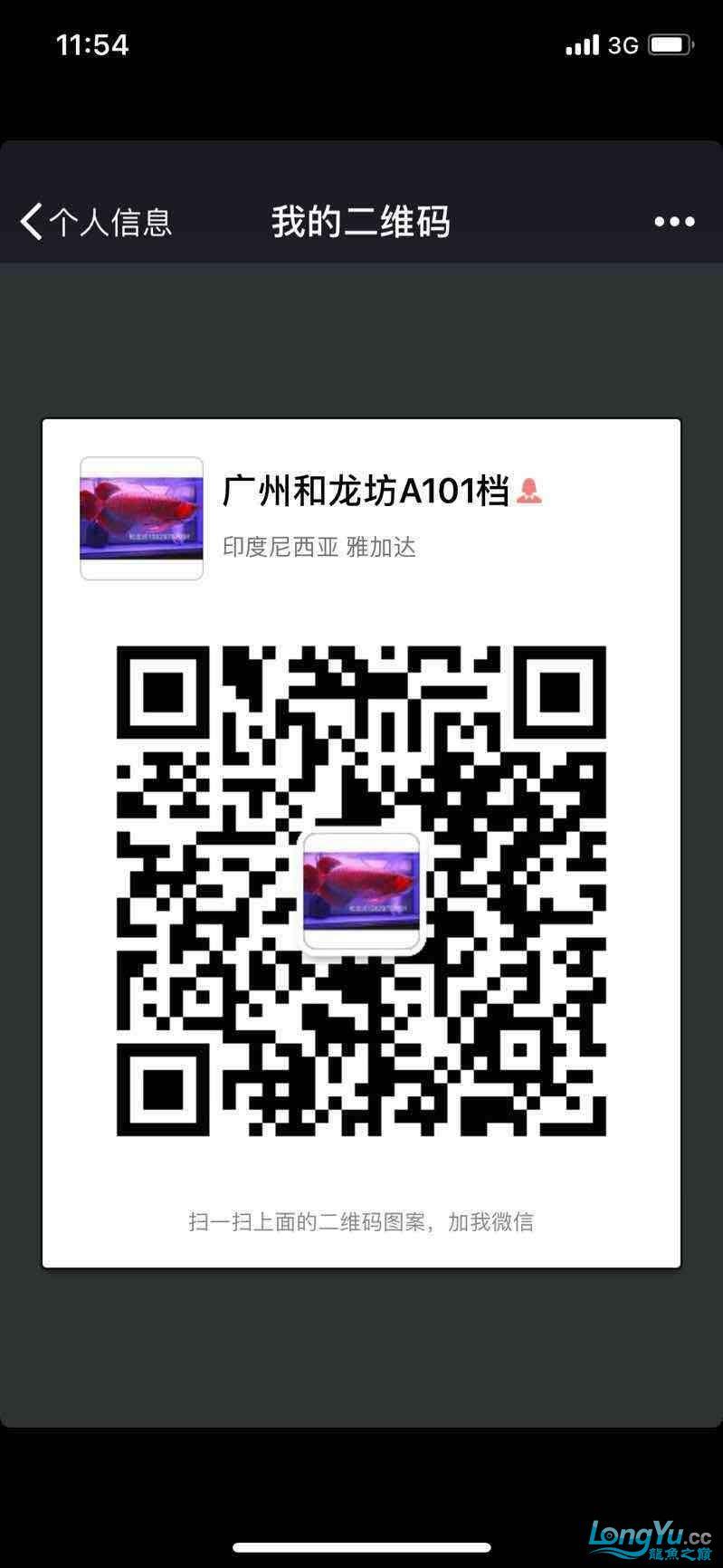 微信图片_20171216131706.jpg