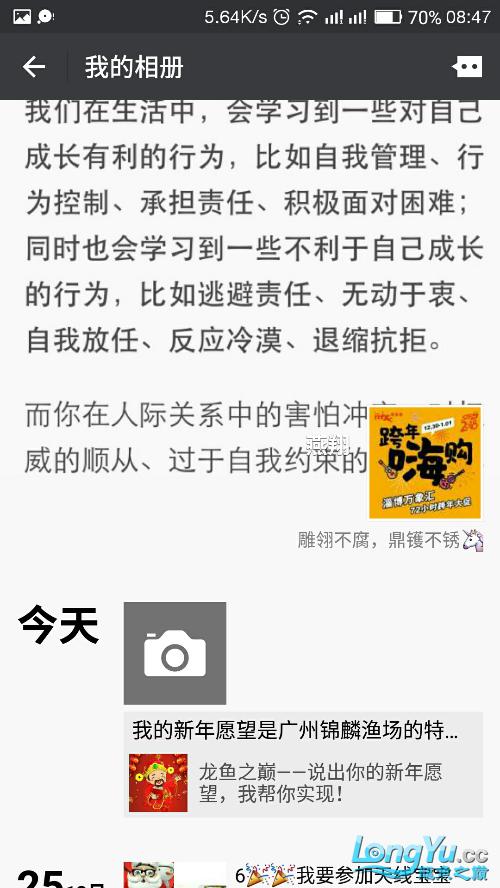 Screenshot_2017-12-28-08-47-23.jpg