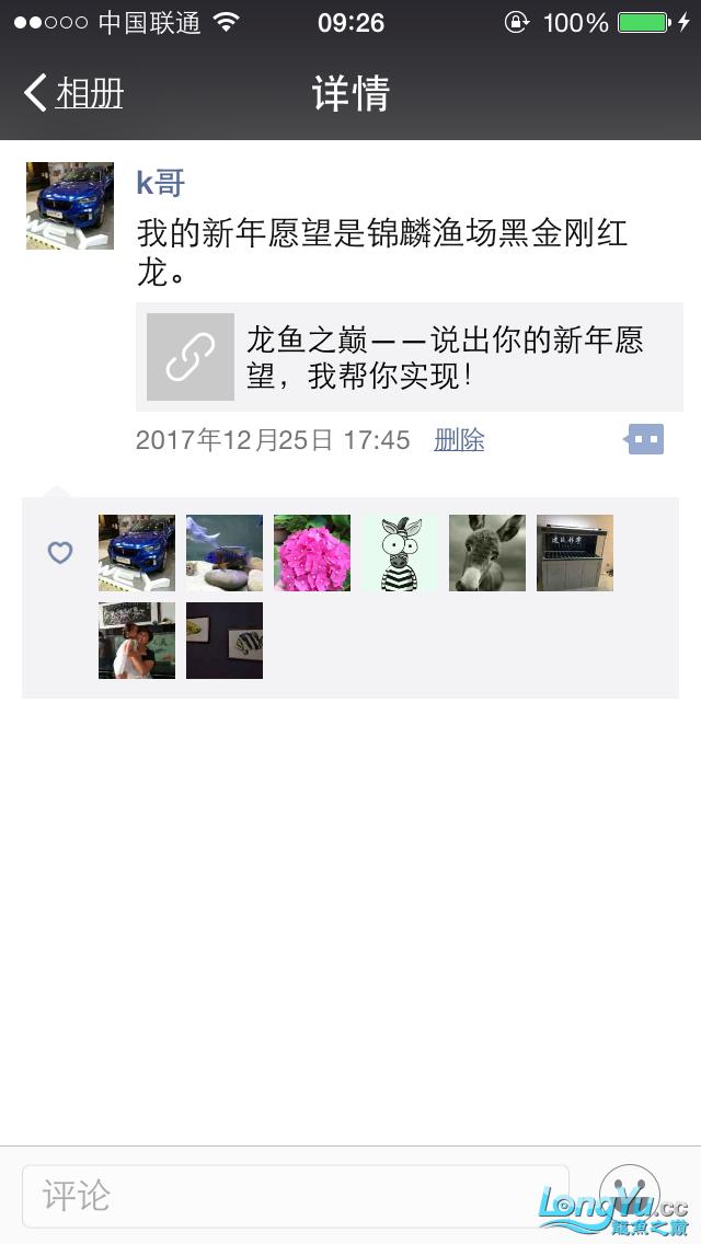 QQ图片20171228092729.png