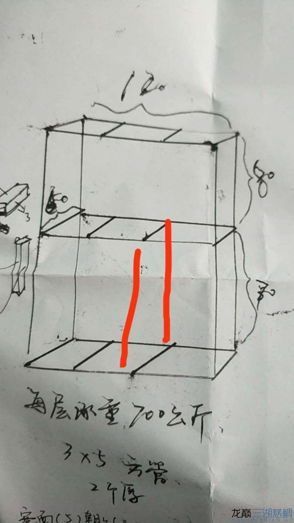 架子设计图.jpg