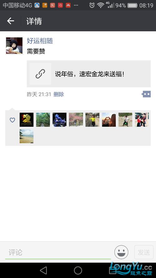 Screenshot_2018-02-15-08-19-07.png