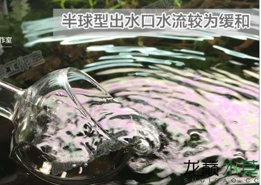 半球形出水.jpg