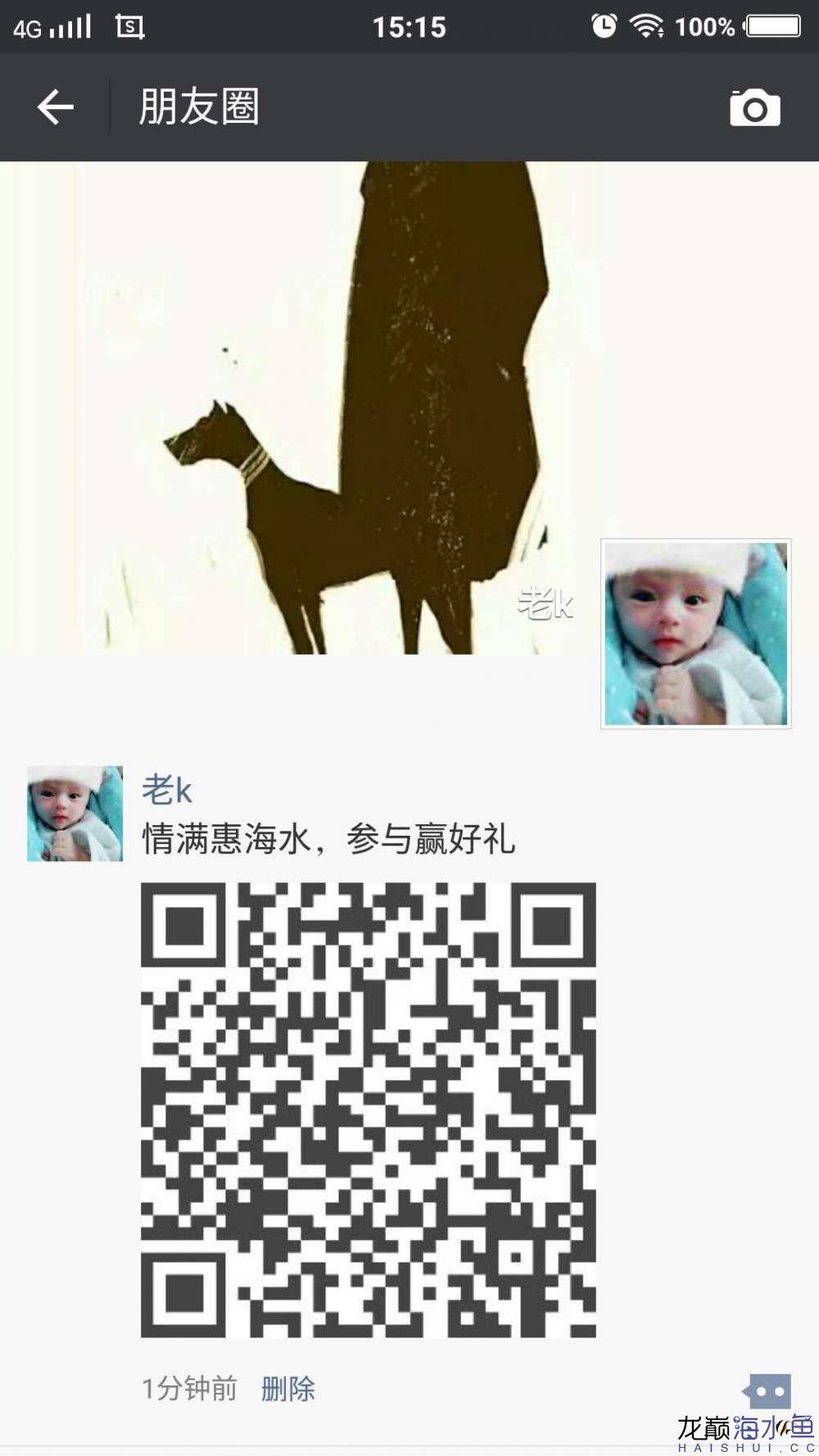 微信图片_20180326151840.jpg