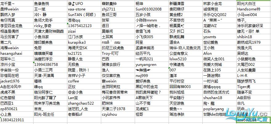 48848221-F752-4857-8C6A-4B71506D0470.png