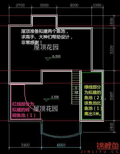 屋顶拟建鱼池平面图.jpg